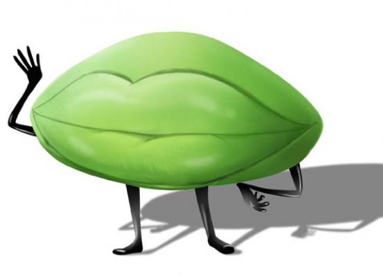 WCKD GREEN LIP QUIZMASTER